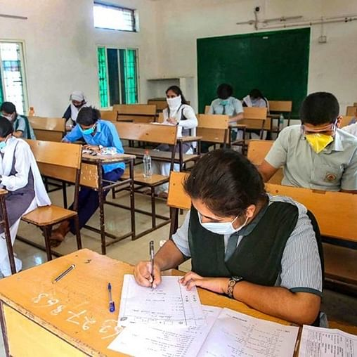 SSC, HSC board exam final timetable announced: Check out the dates