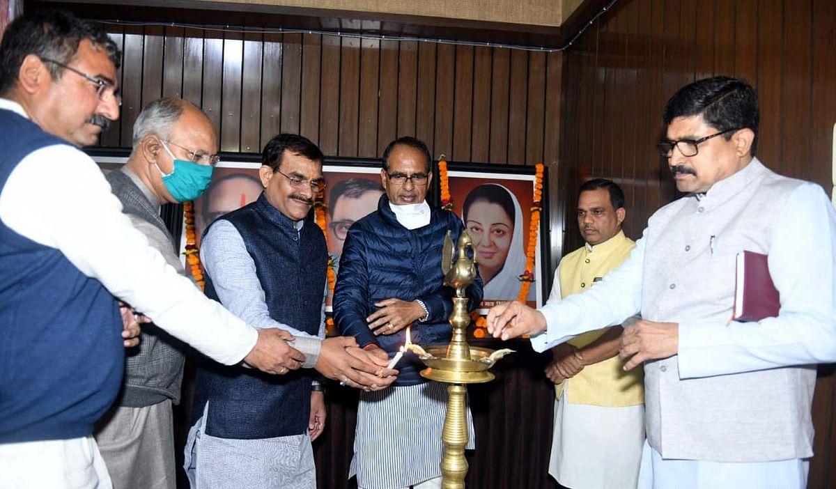 Madhya Pradesh BJP unit sets Rs 25 crore lifelong contribution collection target