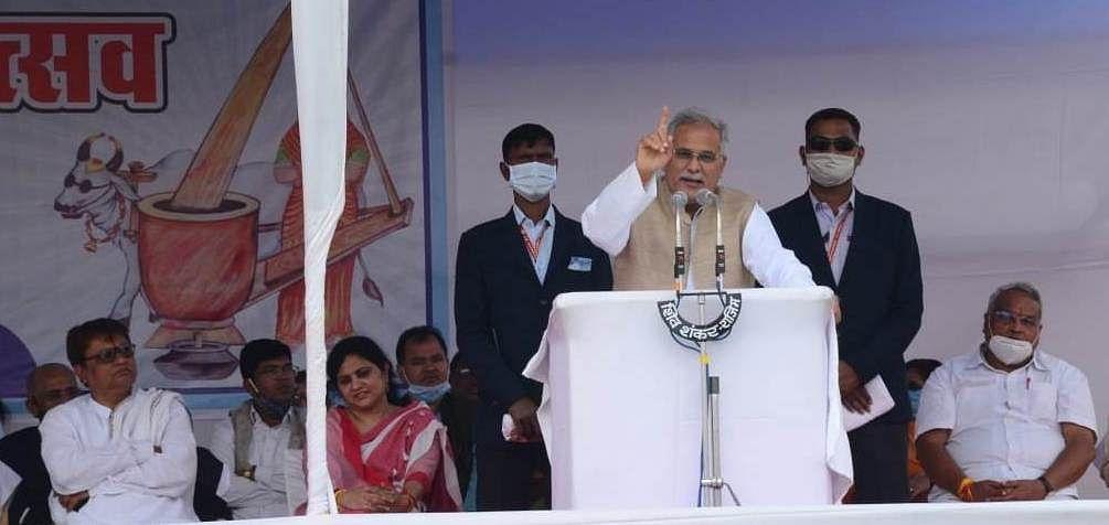 Ahmednagar: New farm laws to benefit capitalists, not cultivators, says Chhattisgarh CM Bhupesh Baghel