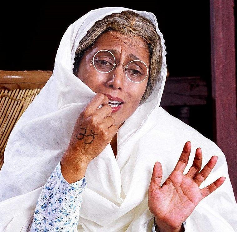 A still from the play Jis Lahore Nahi Dekhya