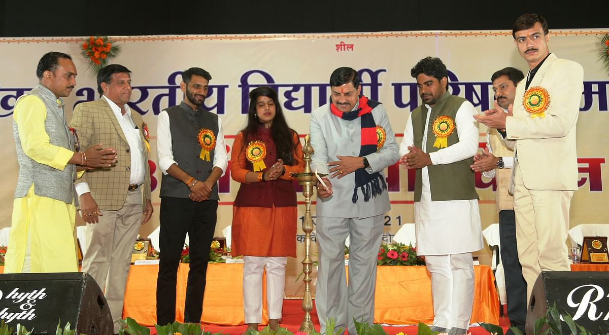 ​Indore: Over 800 ABVP activists take part in provincial session
