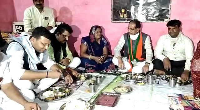 Chief Minister Shivraj Singh Chouhan had lunch at Radha Bai's house at Bhagirath Pura in Indore on Wednesday.