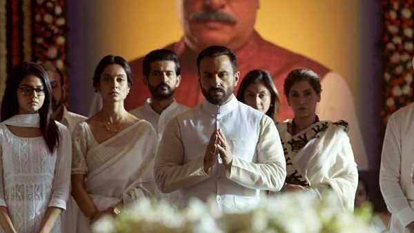 Tandav: Saif Ali Khan's political drama was released on Amazon Prime