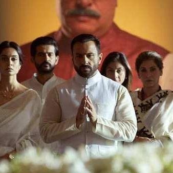 Tandav: Saif Ali Khan's political drama trailer out now; watch video