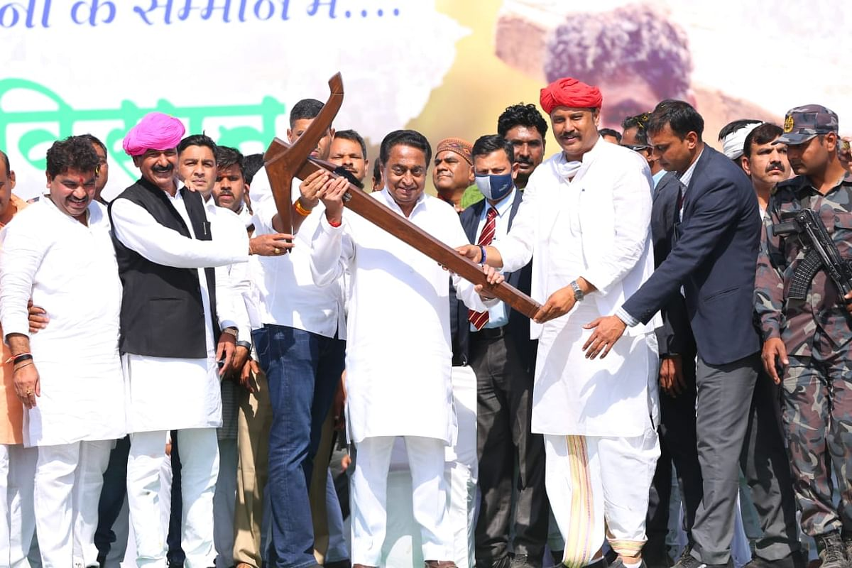 Indore: Congress tractor rally against farm laws, Nath says BJP's suppression of farmers will ruin economy