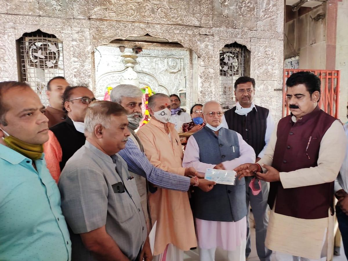 ​Indore: Khajrana Temple committee donates Rs 5L for Ram Temple​