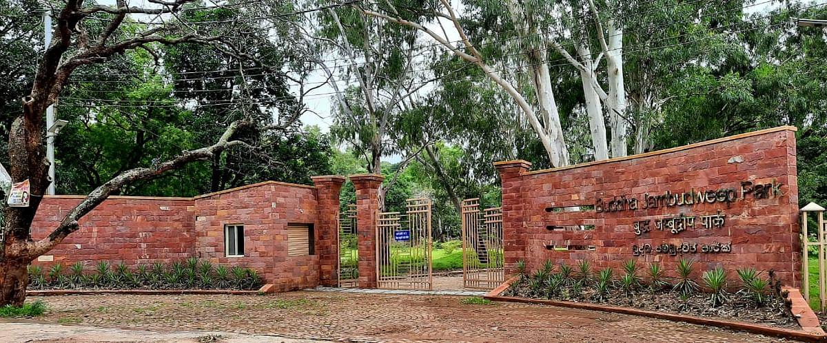 Madhya Pradesh: Buddha Jambudweep at Sanchi: Park themed on life and works of Buddha, Ashoka