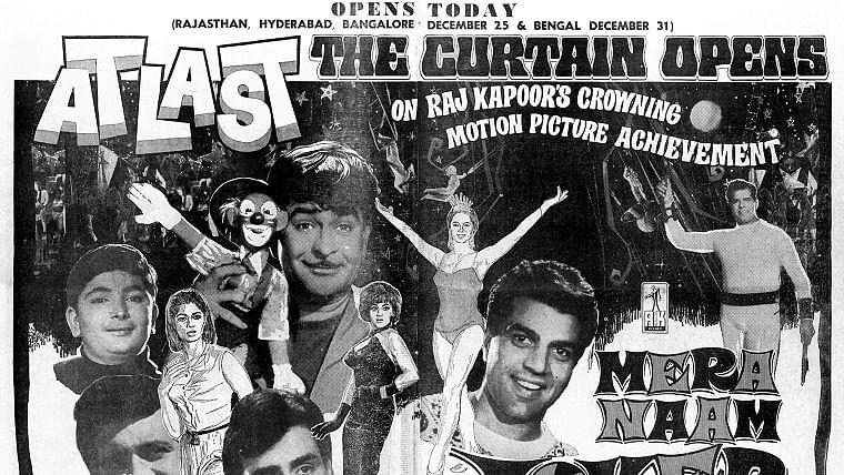 CinemaScope: Celebrating 50 years of Raj Kapoor's Mera Naam Joker