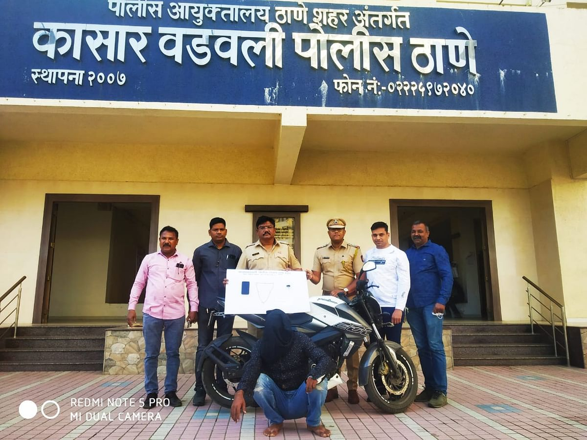 Thane police nab chain snatcher, Rs 1.67 lakh seized