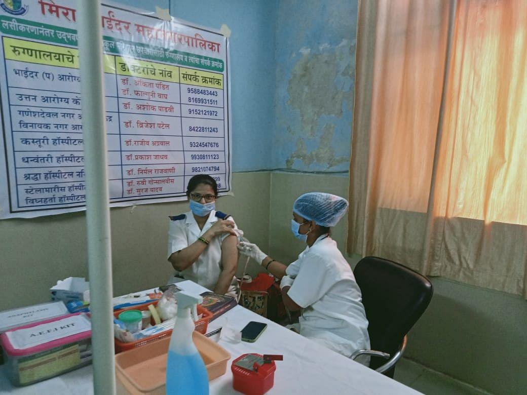 Coronavirus in Mira Bhayandar: 2524 health workers vaccinated by MBMC in 7 days