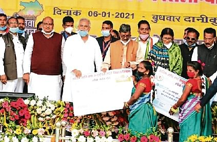 Chhattisgarh Chief Minister Bhupesh Baghel launches development projects