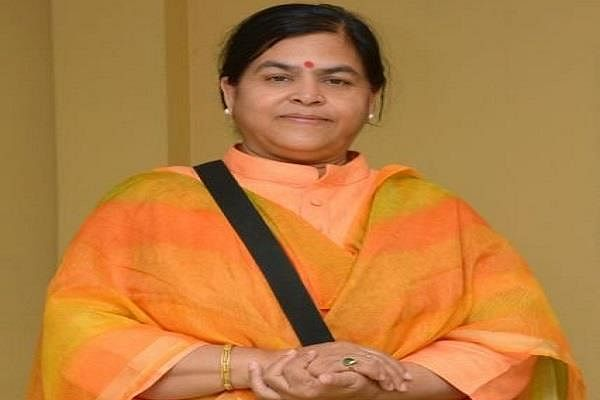 ​Indore: Forest guard who had complained against Minister Usha Thakur transferred​