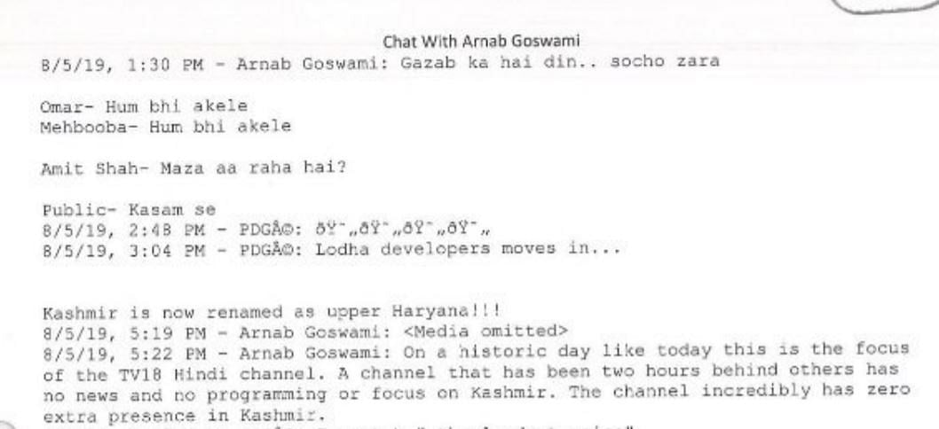As Mumbai Police probes TRP scandal, WhatsApp chats between Arnab Goswami and ex-BARC CEO leaked