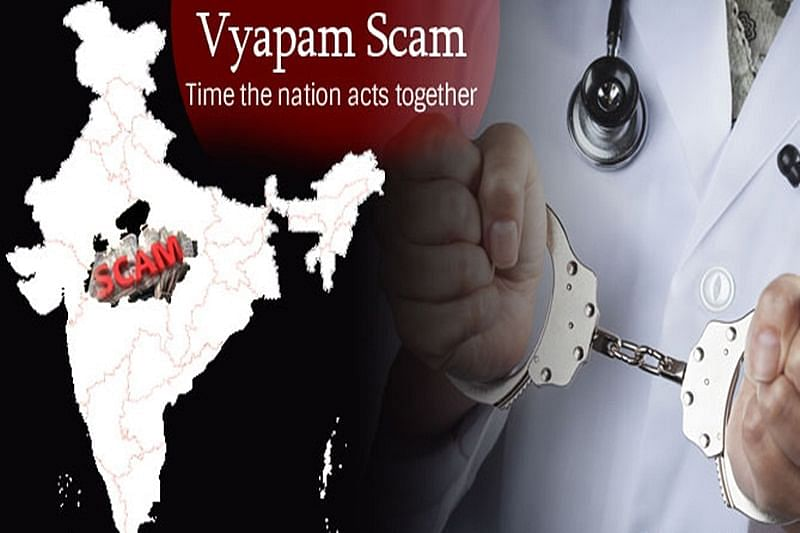 Madhya Pradesh 2011 Vyapam PMT scam: CBI will submit chargesheet against more than 50 accused