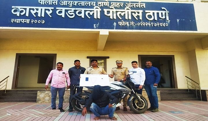 Out on bail, Mira Road chain-snatcher arrested in Thane