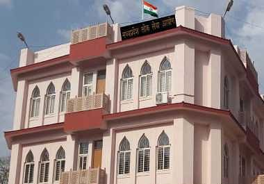 MPPSC head office in Indore