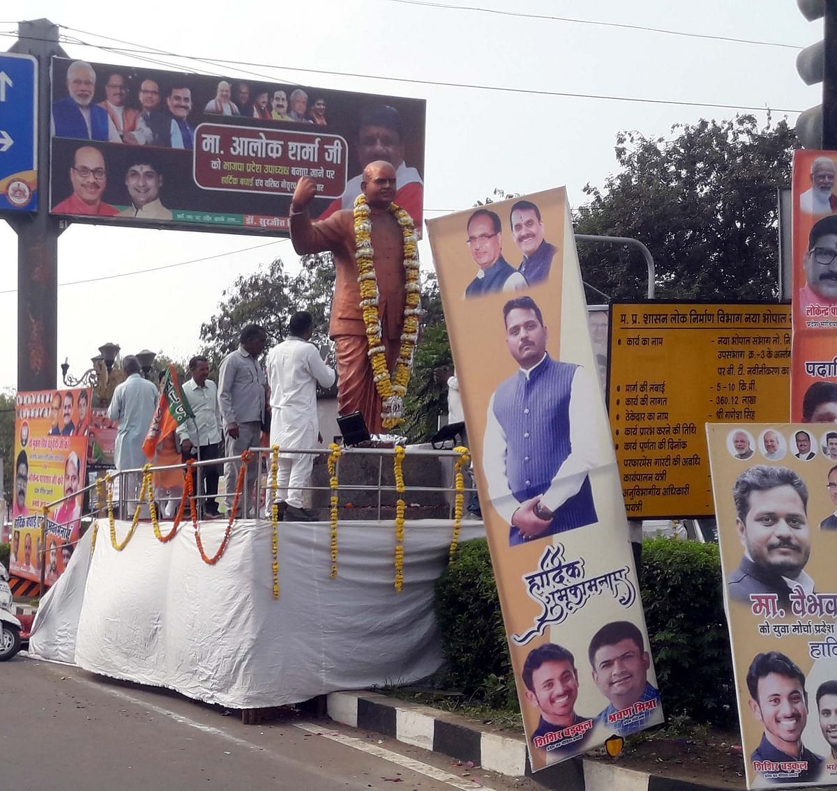 Madhya Pradesh BJP president asks party workers to shun hoardings culture