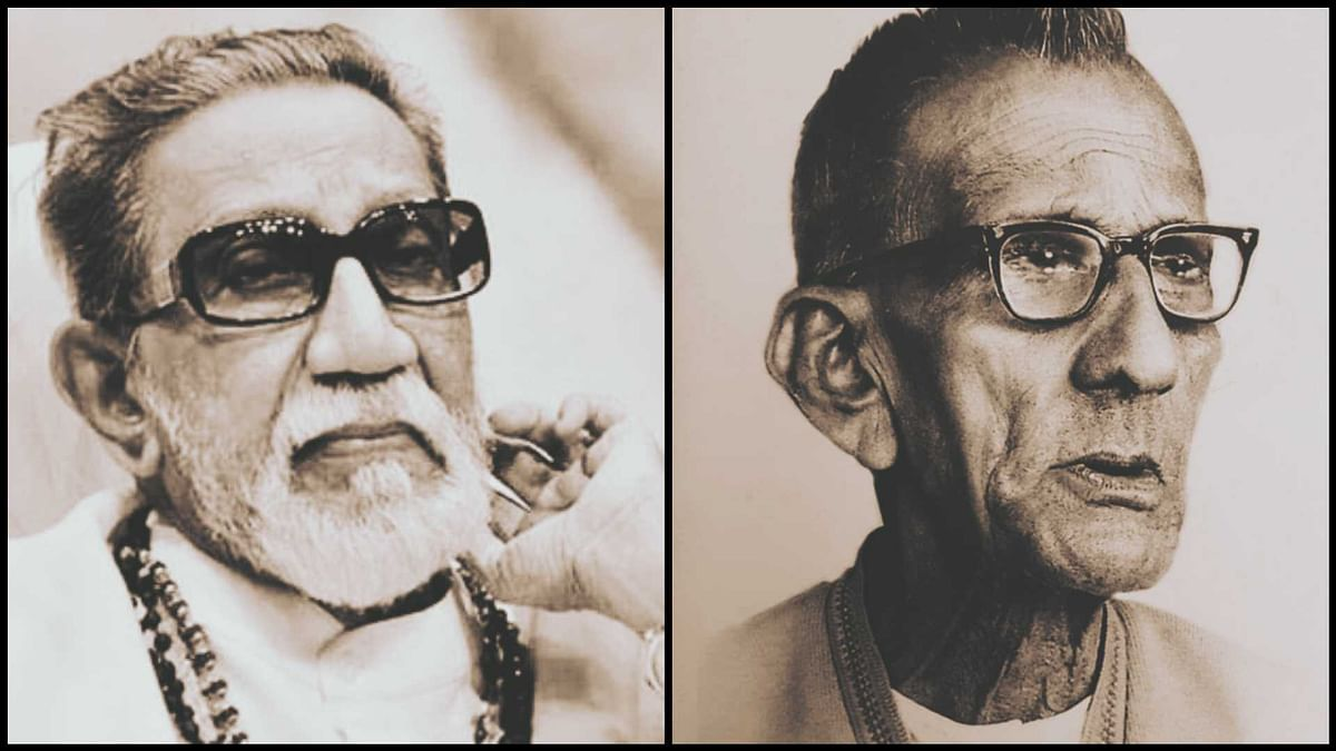 Mumbai: Birth anniversaries of Bal Thackeray, Prabodhankar Thackeray to be celebrated officially