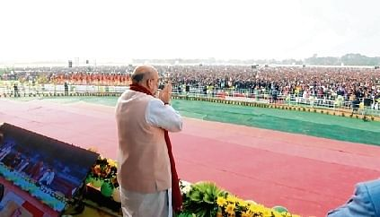 PM will keep promises: Union Home Minister Amit Shah