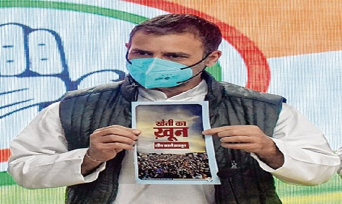 It's not farmers' fight but fight of all Indians: Rahul Gandhi