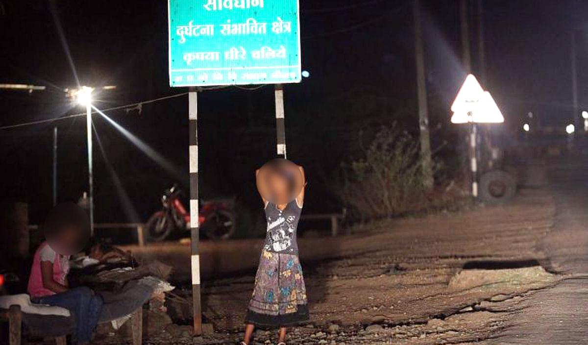 Madhya Pradesh: Past 'Tense', Future 'Perfect': Sashaktavahini Yojana to bring new hope for Banchhada  girls in Neemuch district