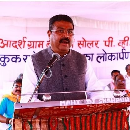 Dharmendra Pradhan flags off two welfare projects of ONGC at Betul in Madhya Pradesh