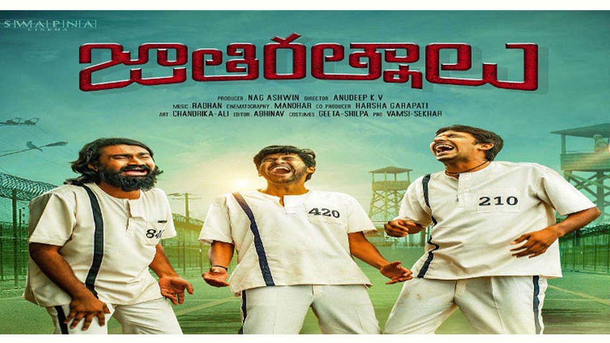 Jathi Ratnalu's latest song 'Chitti' receives rave reviews from fans