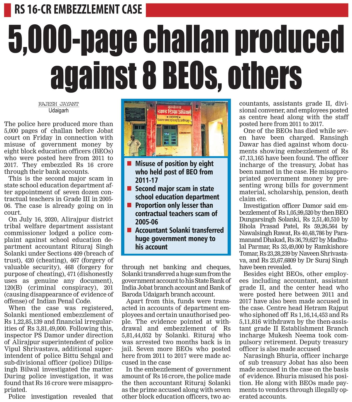 Image of news which was published in Free Press  on January 3.