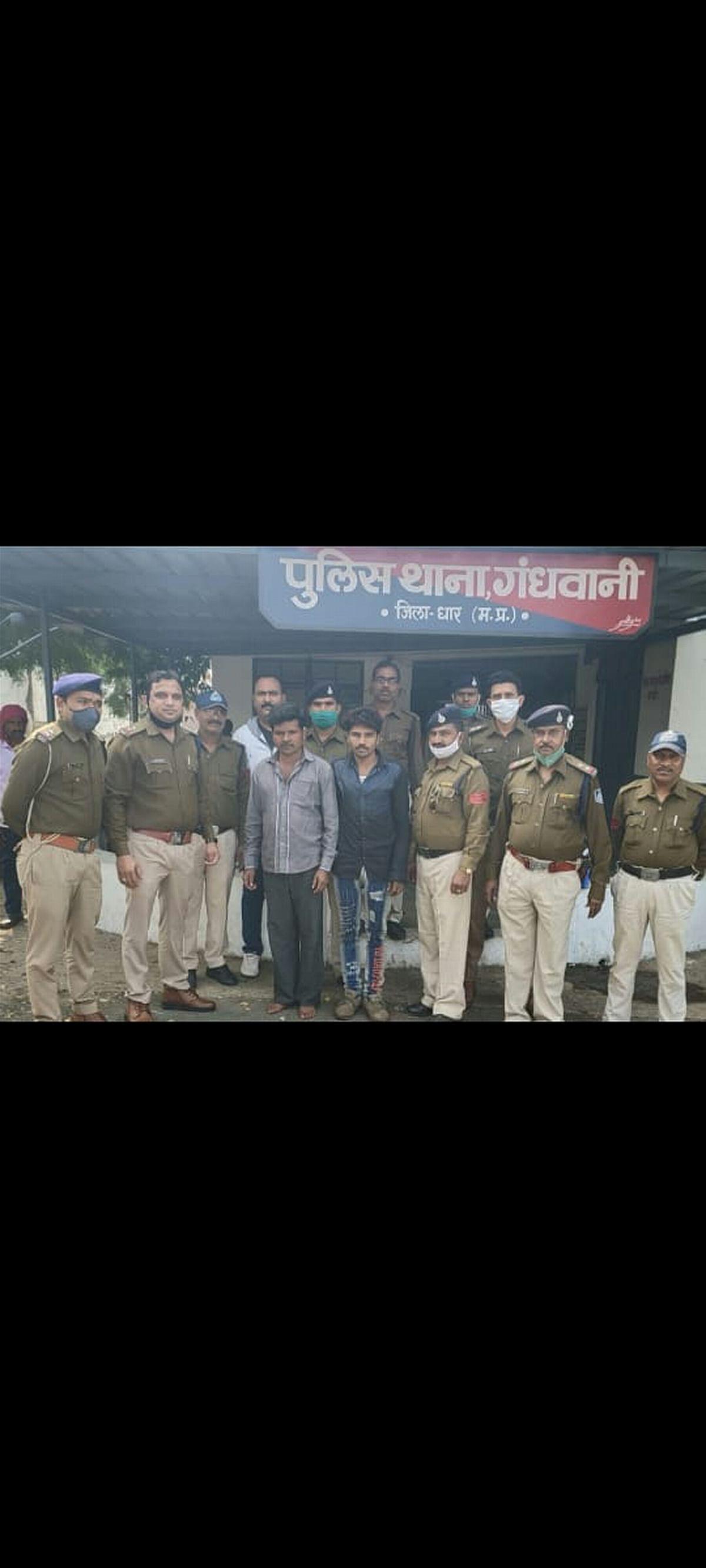 Madhya Pradesh: One more accused in Najru murder case in cop net