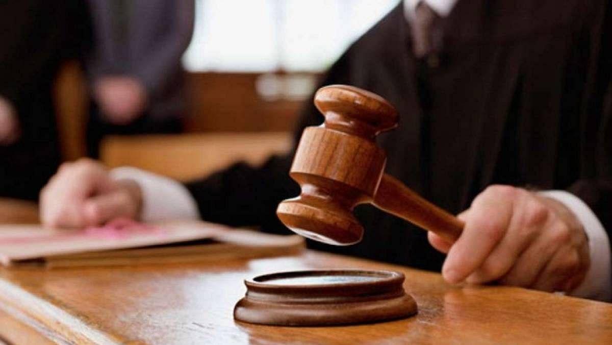 Man denied pre-arrest bail for harassing wife