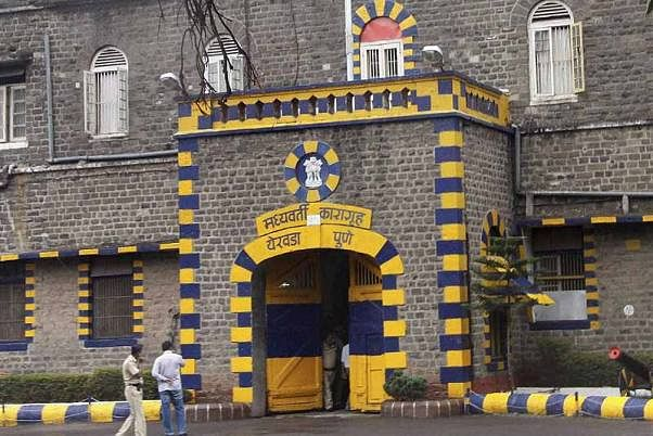 Pune: 150-year-old Yerwada Jail to welcome tourists from Republic Day