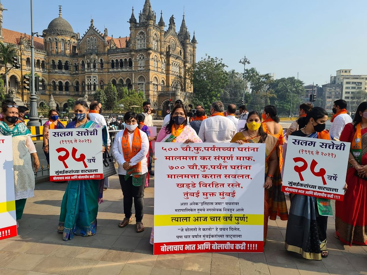 Mumbai: BJP holds silent demonstration for not implementing property tax waiver