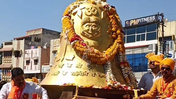 Madhya Pradesh: Maha Ghanta dedicated to Lord Pashupatinath in Mandsaur on Basant Panchami