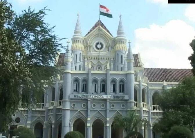 Madhya Pradesh High Court Jabalpur.