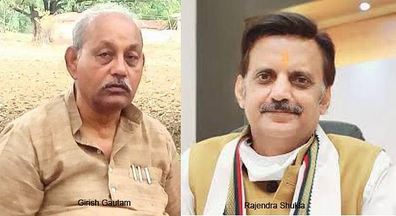 Madhya Pradesh: Girish Gautam, Rajendra Shukla front runners for Speaker's post