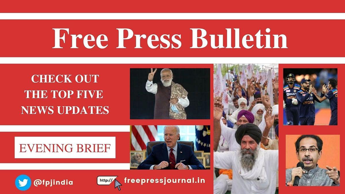 Free Press Bulletin: Top 5 news updates of February 3, 2021
