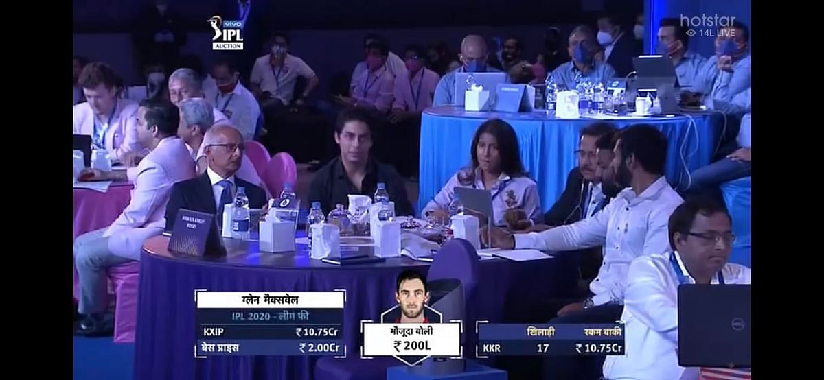 IPL 2021 Auction: Aryan Khan takes dad Shah Rukh Khan's seat as KKR bids