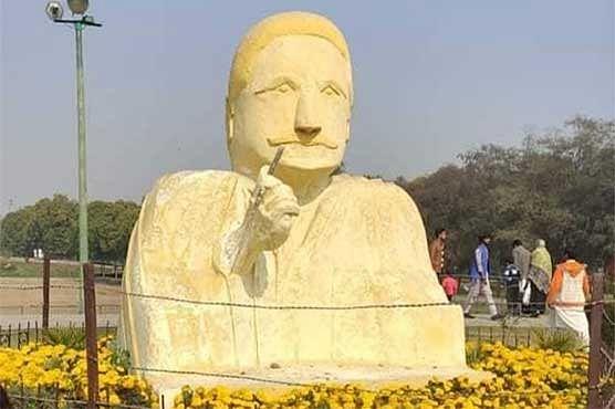 The statue at Lahore's Gulshan-e-Iqbal Park