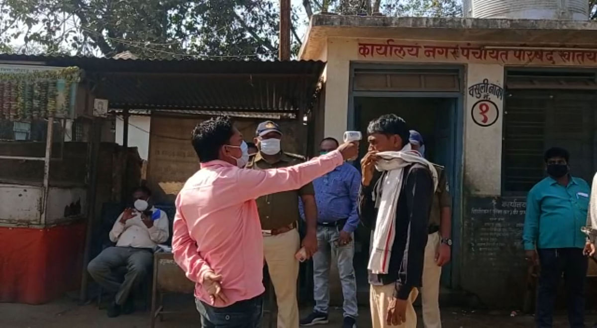 COVID effect in Madhya Pradesh: Strict vigil on Khetia bordering Maharashtra, checking intensified, challan issued to violators