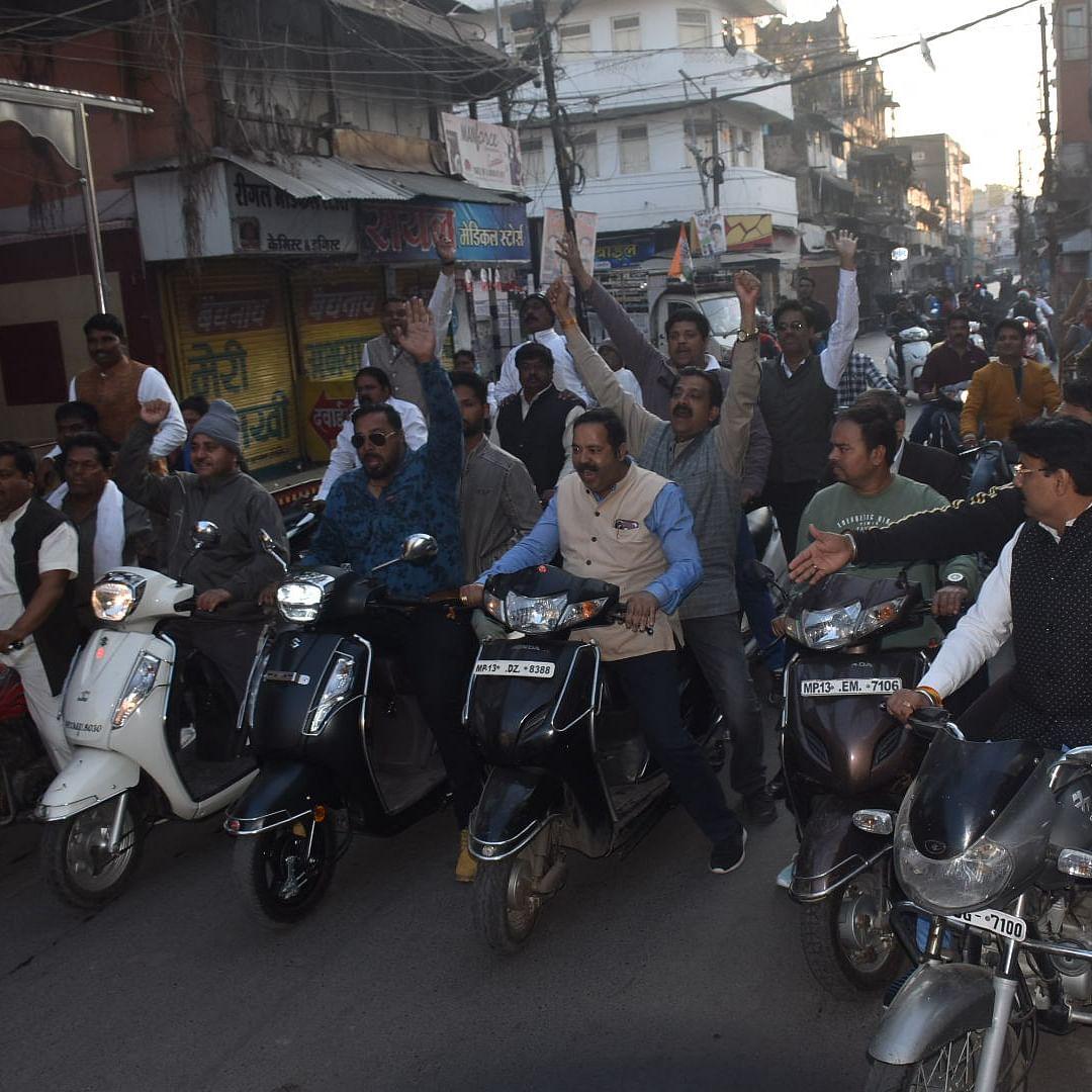 Ujjain : Bandh call of Congress evokes mixed response