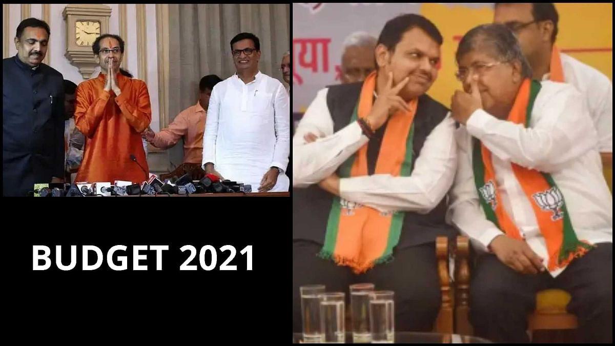 Mumbai: MVA calls Union Budget 2021 'national betrayal', BJP celebrates