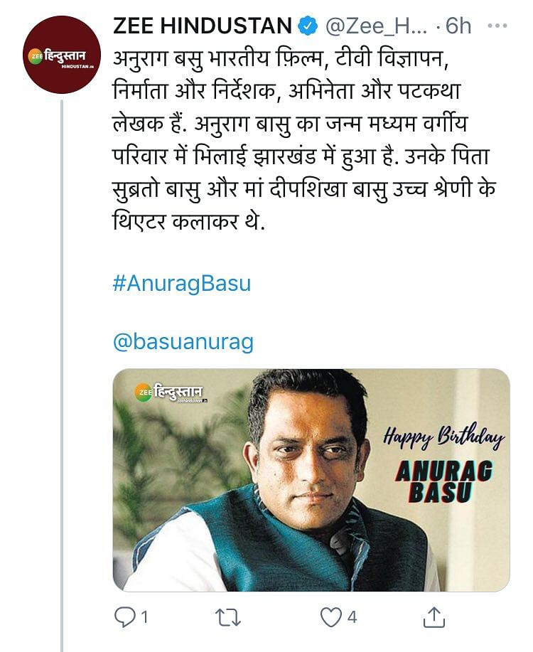 Filmmaker Anurag Basu's epic reply to a news report about his birthday will leave you in splits