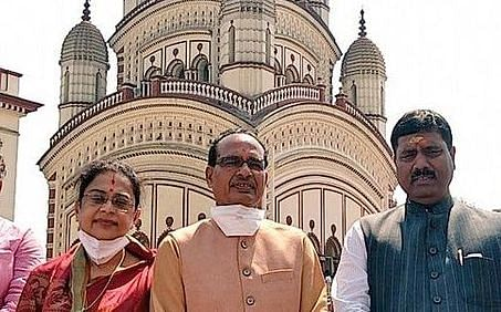 Bhopal: BJP will form next government in West Bengal, says Shivraj Singh Chouhan