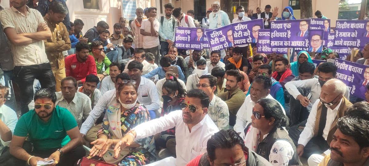 Madhya Pradesh: Balai Mahasangh in Dhar demands suspension of principal over alleged molestation of minor Dalit girl, stage protest
