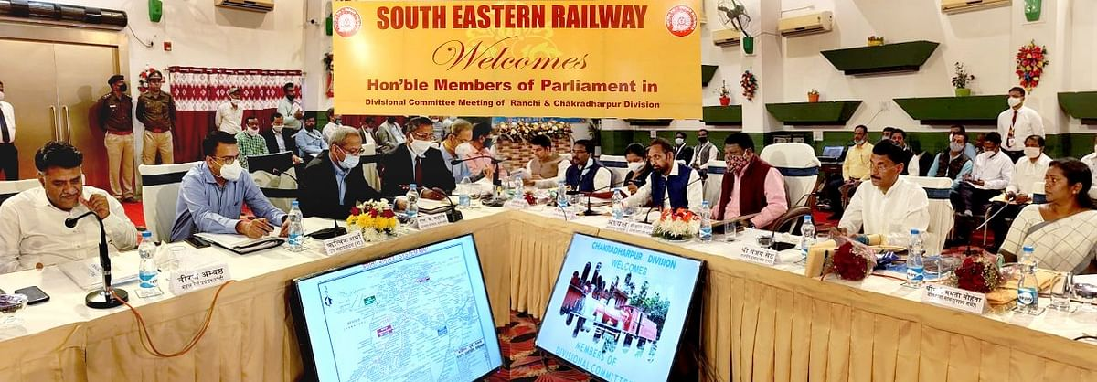 MPs of Divisional Committee of Chakradharpur and Ranchi hold meeting with South Eastern Railway