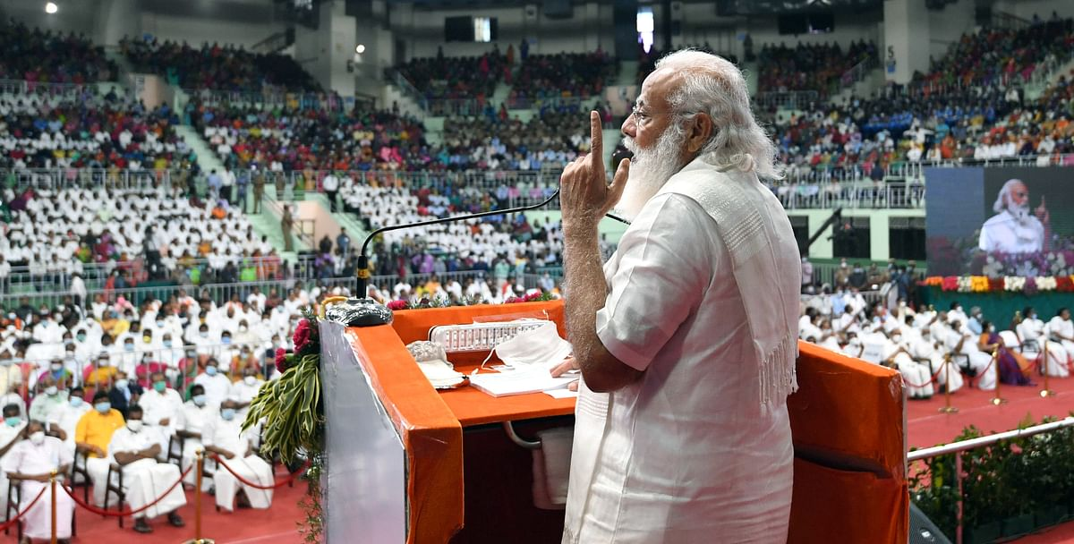 Tamil Nadu, Feb 14 (ANI): Prime Minister Narendra Modi addresses during the inauguration, handing over, and laying of Foundation Stone of various projects, in Chennai on Sunday.
