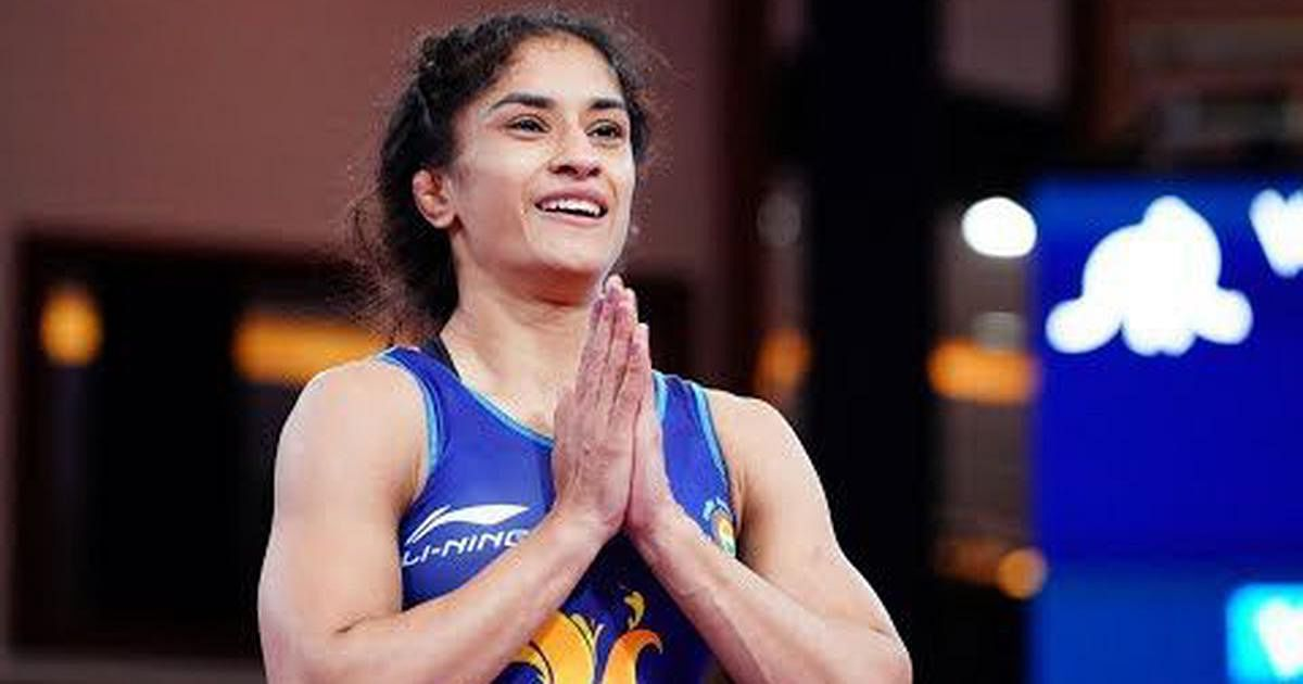 Vinesh Phogat wins gold medal in women's 53-kg category at XXIV Outstanding Ukrainian Wrestlers and Coaches Memorial