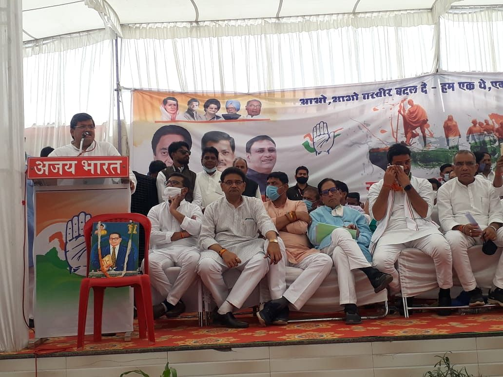 Burhanpur: Only unity, discipline can help party to reclaim power, says Congress national general secy Mukul Vasnik