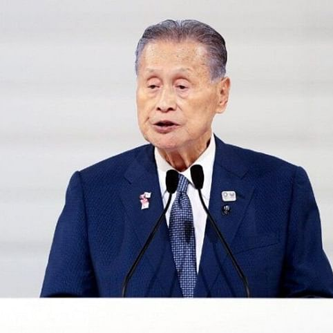 Yoshiro Mori resigns as president of Tokyo Olympic organizing committee over sexist remarks