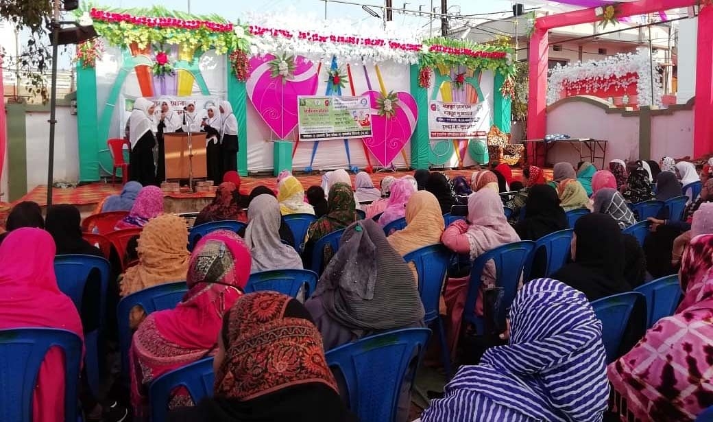 women's wing of Jamiat-e-Islmai Hind attending the workshop
